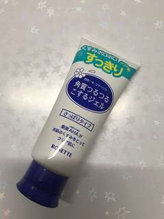BN Rosette Gommage Exfoliator Peeling gel