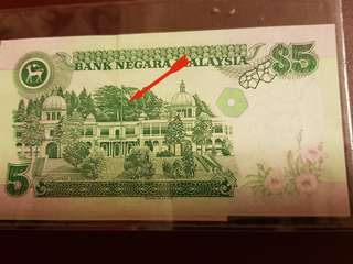 5 MALAYSIA RINGGIT 8th Series without a cross on the flag pole