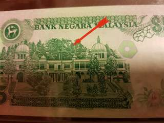 5 RINGGIT MALAYSIA 8TH SERIES WITH CROSS FLAG POLE