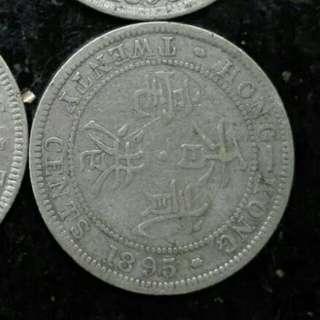 1895年香港貳毫銀幣 發行量僅五十萬枚