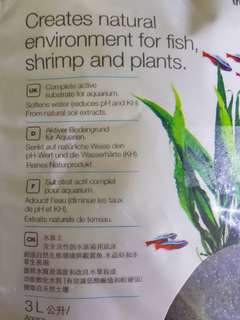 Plants soil aquatic plants shrimps and fishes Clear water guarantee . Smaller pack,  3 ℓ, very good for small tank or part of tank... Good for new starter.