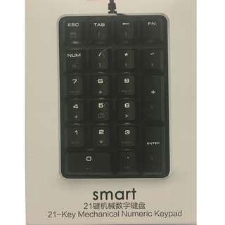 機械鍵盤外接迷你數字小鍵盤USB(冰藍背光茶軸)