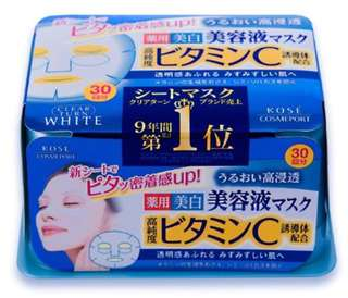 Kose Sheet Mask Whitening C CLEAR TURN - #1 in Japan!