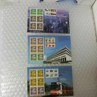 前香港郵票(香港經典郵票第七輯,八輯,九輯)