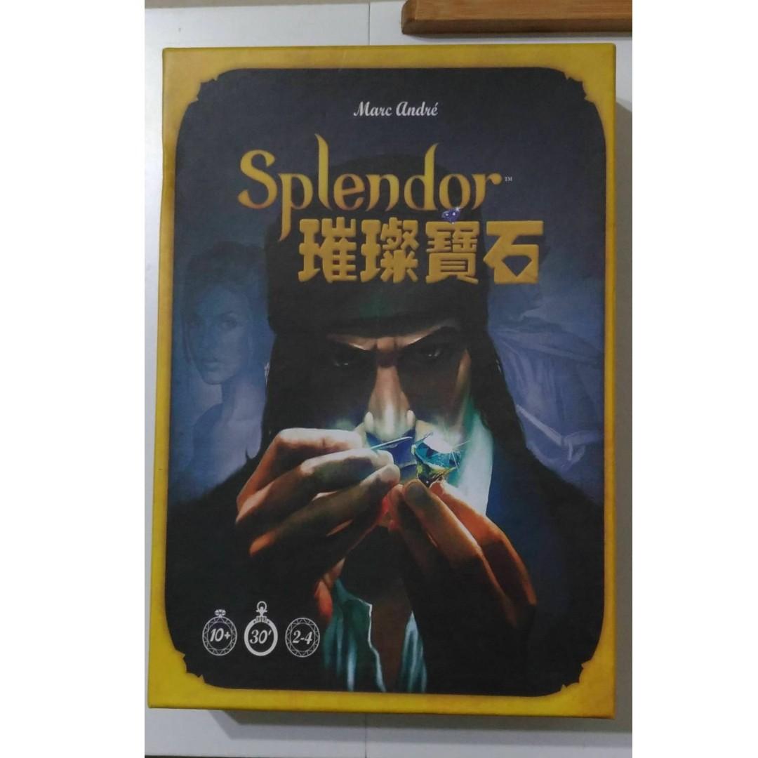 璀璨寶石 寶石商人 Splendor 團體桌遊必玩款 簡易入門 益智 投資策略遊戲(卡牌塑模+100元費用)