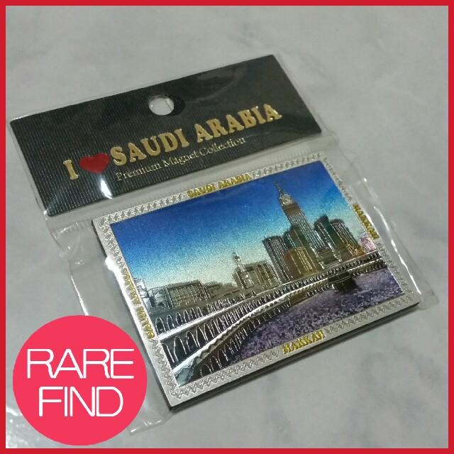 BN Fridge Magnet from Saudi Arabia - Makkah