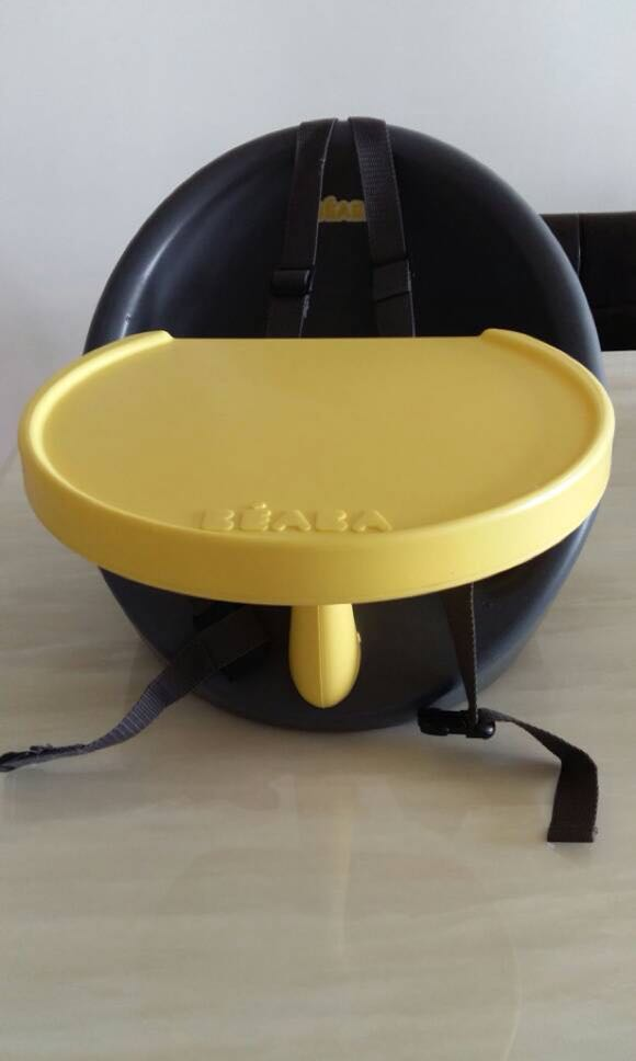 Further reduction ! Beaba babyboost booster seat