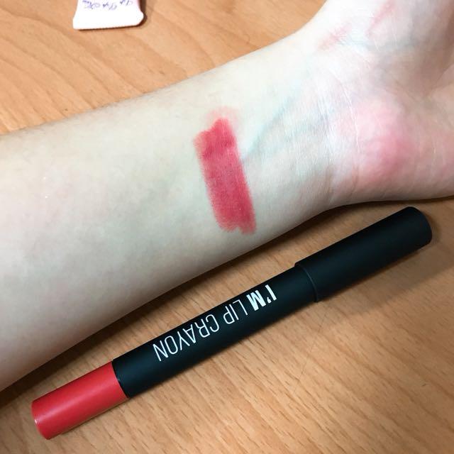 I'm lip crayon 霧色唇筆#CY253