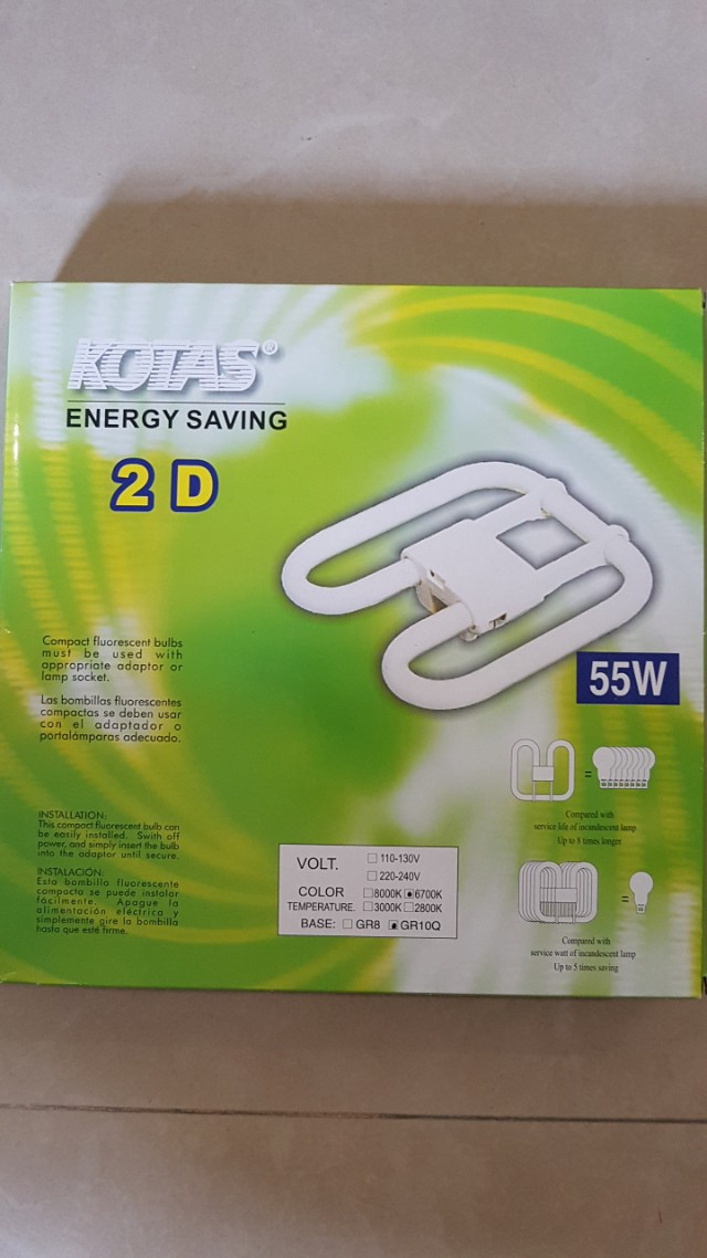 Kotas 2D energy saving bulb