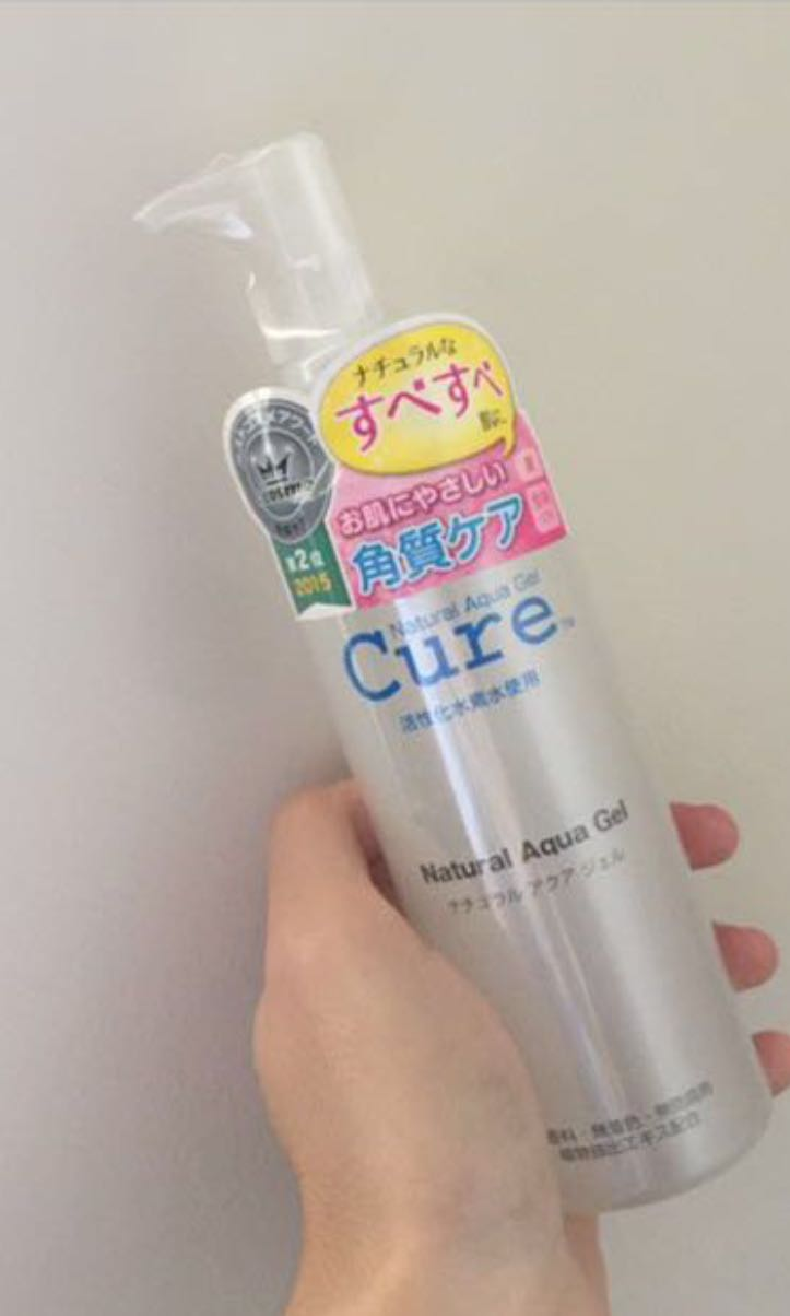 NEW the cure natural aqua gel from JAPAN