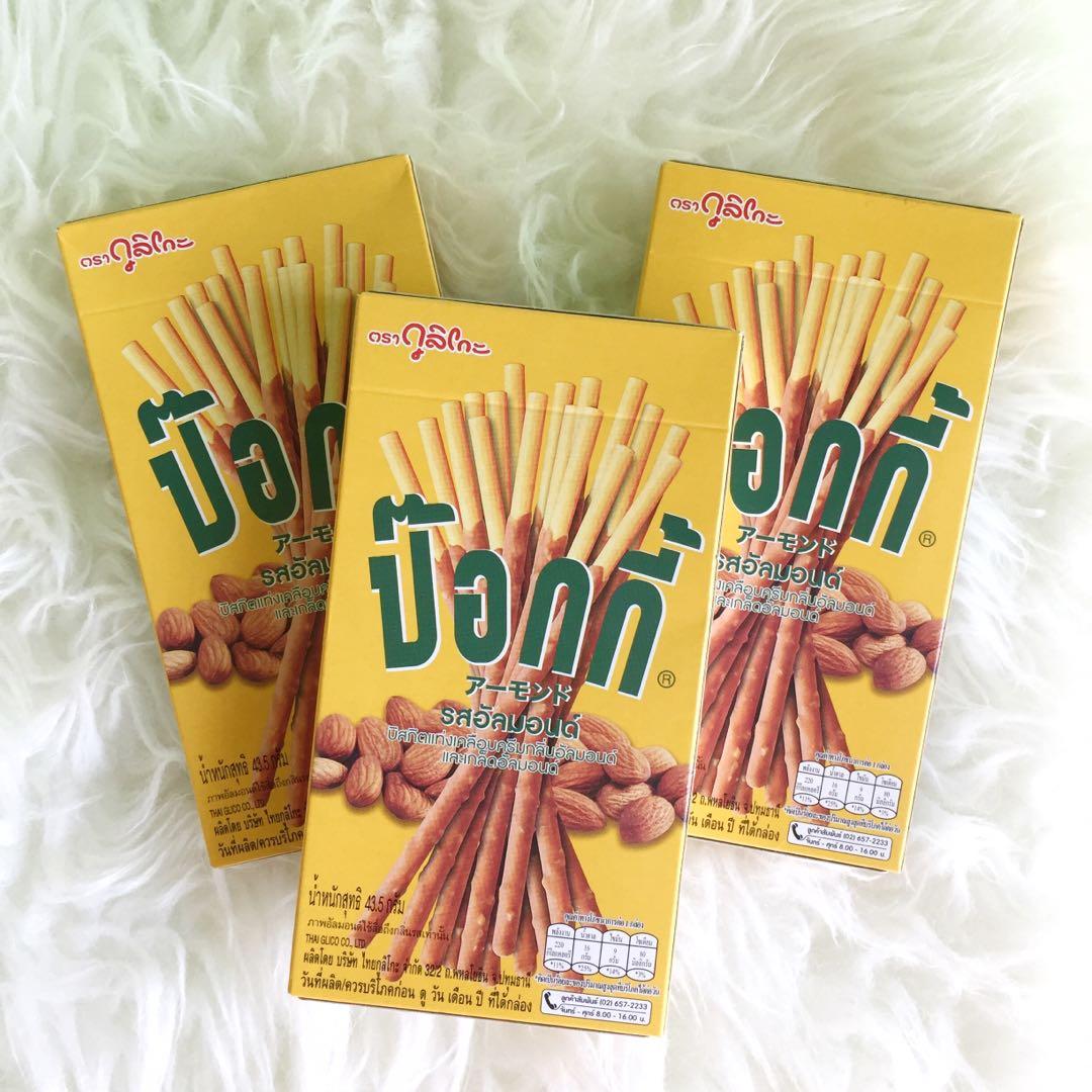 Food Import Thailand