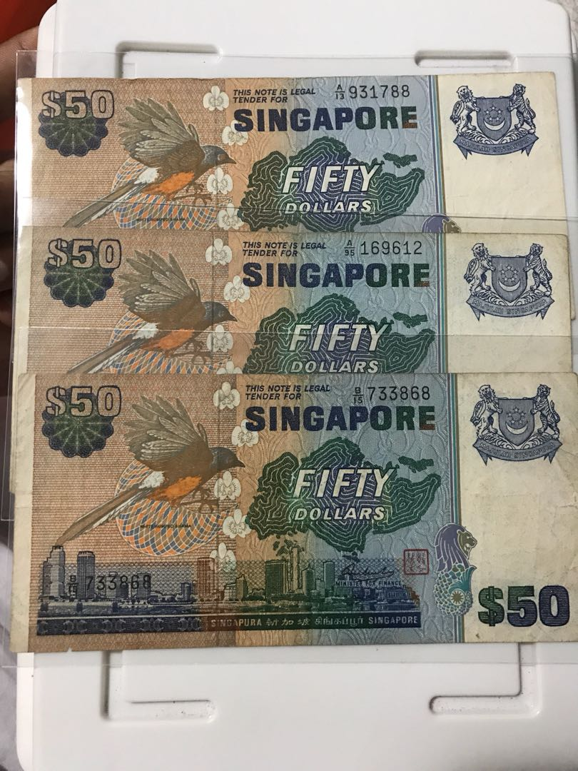 Singapore Old 50 Dollar Bird Series Note, Vintage