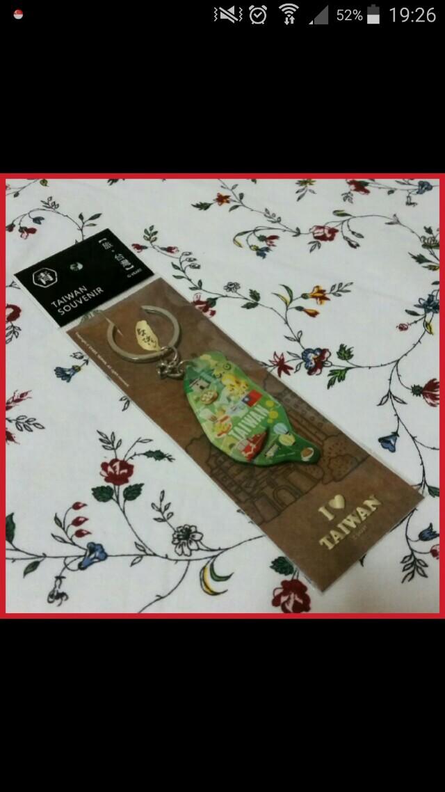 🌟 BN Keychain from Taiwan