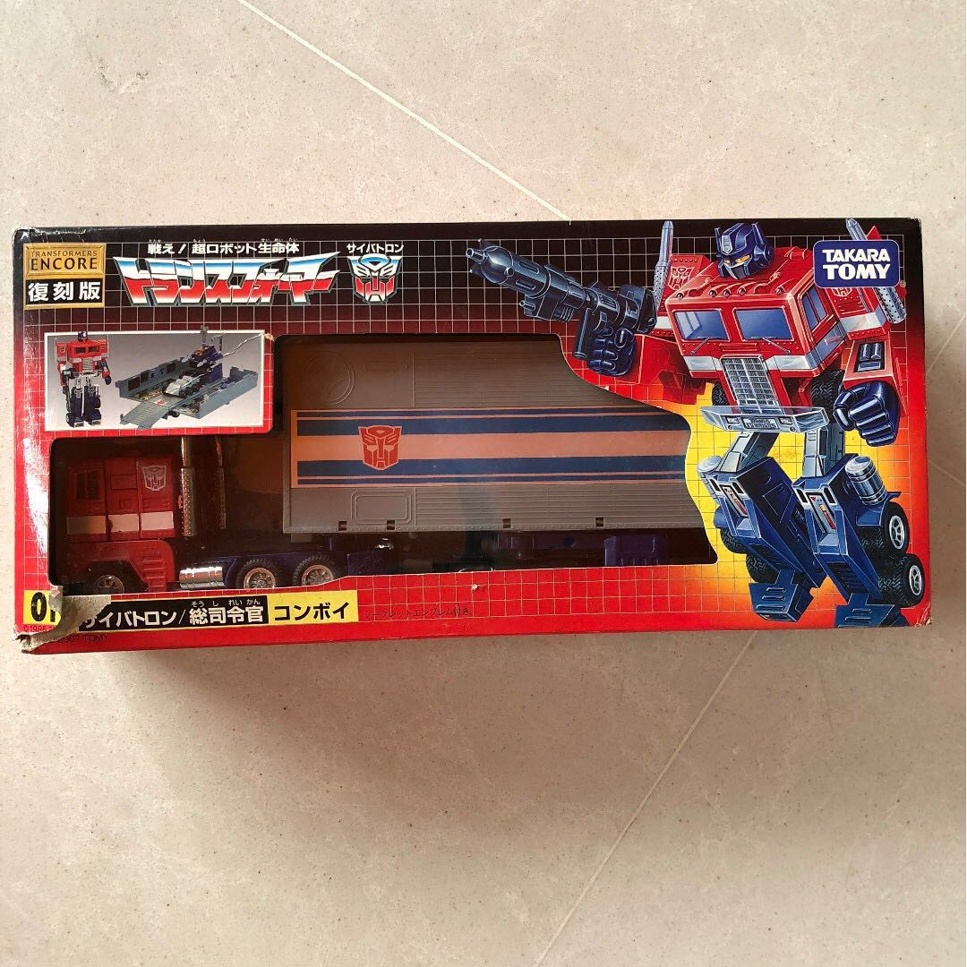 TRANSFORMERS AUTOBOT Optimus Prime tractor to Robot G1 Reissue Free Shipping