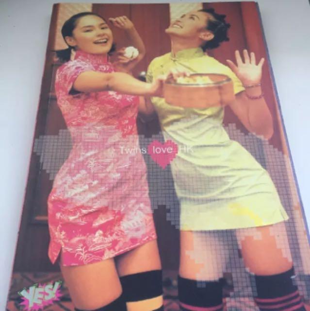 Twins Hong Kong Popstars Photobook