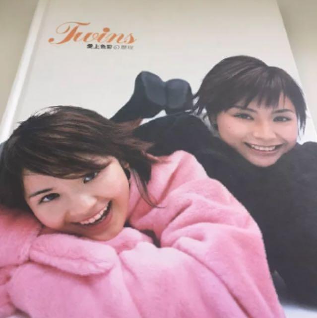 Twins Hong Kong Singers Photobook