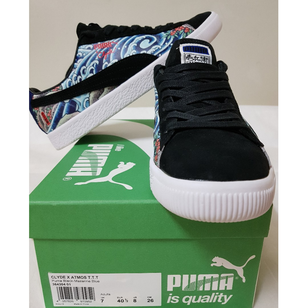 new concept 6d37f e44c7 CLEARANCE**) US 8 Puma Clyde x Atmos T.T.T, Men's Fashion ...