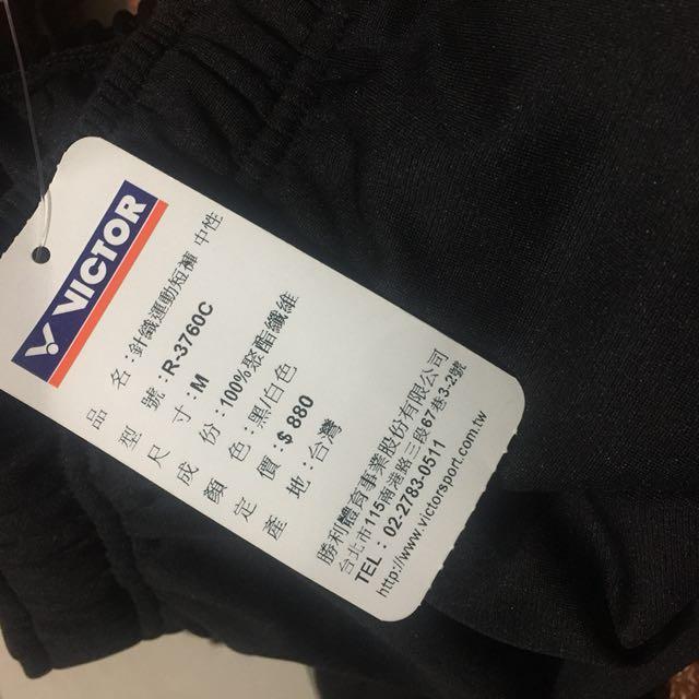 Victor 短褲