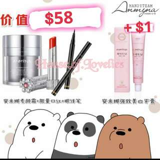 Anmyna $1 Promotion
