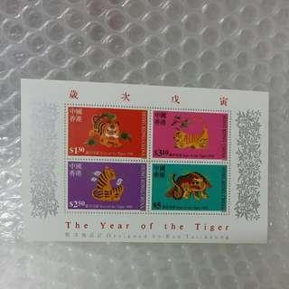 香港郵票(生肖虎年1988年)