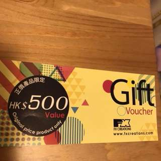 FX Creations gift voucher coupon 書包 袋