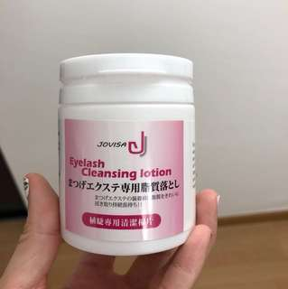 Jovisa Eyelash Cleansing Lotion