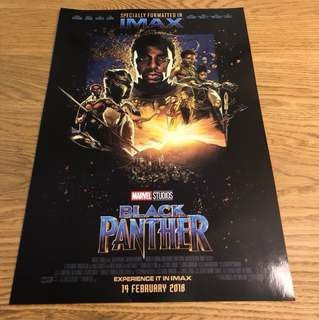 Black Panther - iMAX special edition