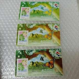 香港2001郵展郵票小型張系列第六,七,八號