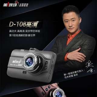 第一現場D108 170 ° wide angle 1080P高清夜視 高清行車記錄儀 停車監控 合金機身 Carcam 黑盒