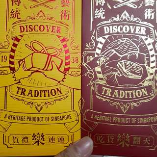 Lim Chee Guan Red Packet