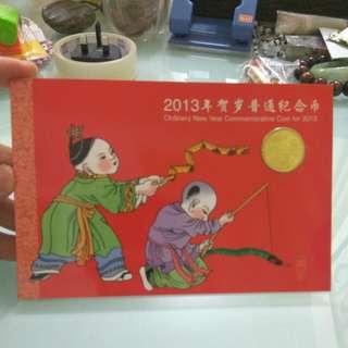 China 1 yuen 2013
