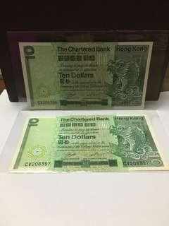 1981年渣打銀行$10~兩連號
