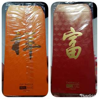 The Shilla Duty Free Red Packet
