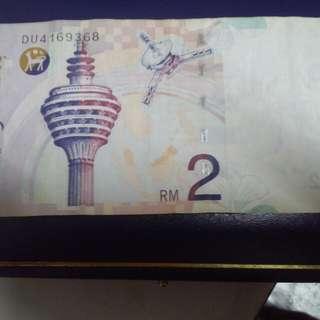 Wang kertas RM2