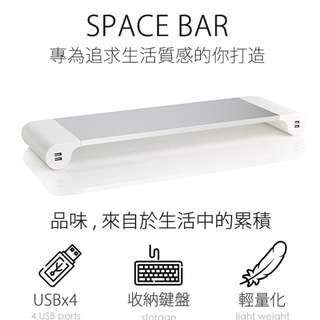 工學設計電腦支架   收納架 增高 USB孔 散熱 Space Bar