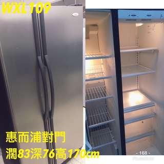 多款二手雪櫃洗衣機冷氣機