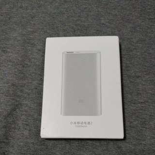 Xiaomi Powerbank 2 10000mAh