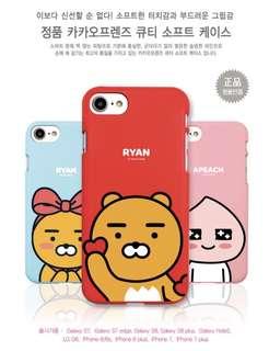 Kakao Friends Soft Phone Case