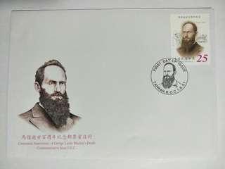 Taiwan FDC George Leslie Mackay