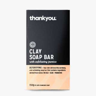CLAY SOAP BAR WITH EXFOLIATING PUMICE | 150G