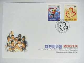 Taiwan FDC Kiwanis International