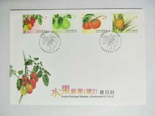 Taiwan FDC Fruits 2016