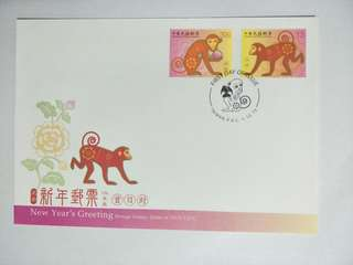 Taiwan FDC New Year Greetings 2015