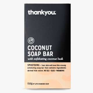 COCONUT SOAP BAR WITH EXFOLIATING COCONUT HUSK | 150G