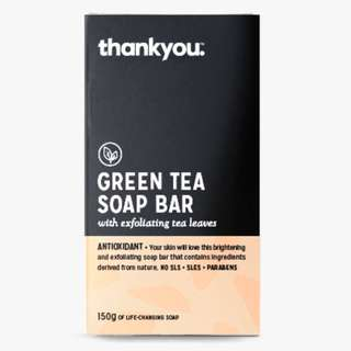 GREEN TEA SOAP BAR WITH EXFOLIATING TEA LEAVES | 150G
