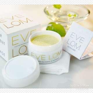 <英國>EVE LOM Cleanser 貴婦版全能深層潔面 50ml