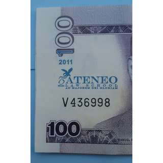 100-Piso NDS with Overprint:  Ateneo College of Law 75 Years