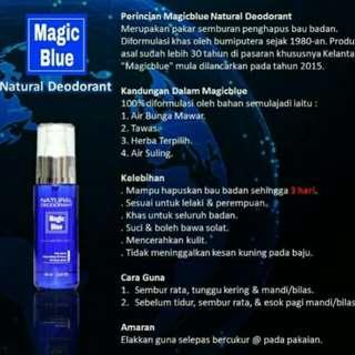 Magic Blue Natural Deodorant 🌺Readystock🌺