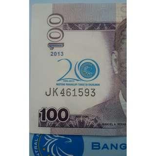 100-Piso NDS with Overprint:  BSP 20 Years Wastong Pananalapi Tungo sa Kaunlaran