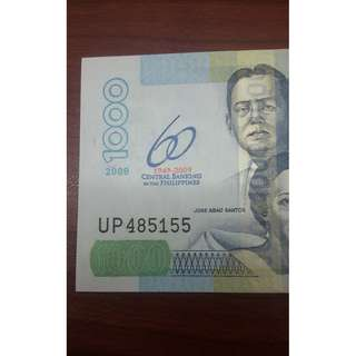 1000-Piso NDS with Overprint:  BSP 60 Years of Central Banking in the Philippines